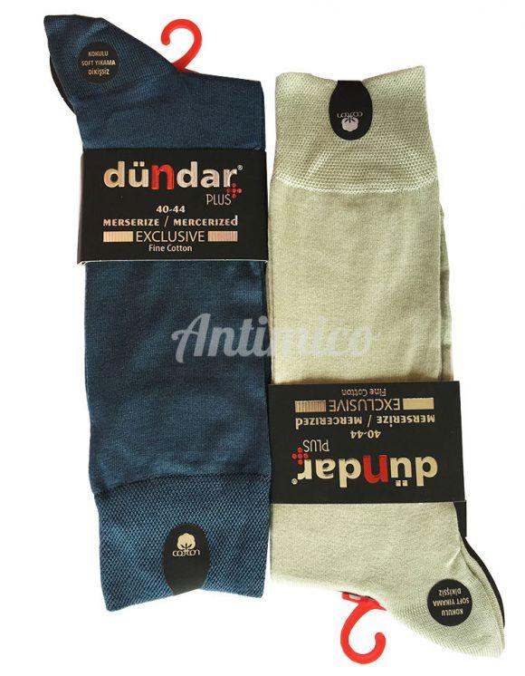 Антибактериални чорапи от мерсеризиран памук 2 чифта