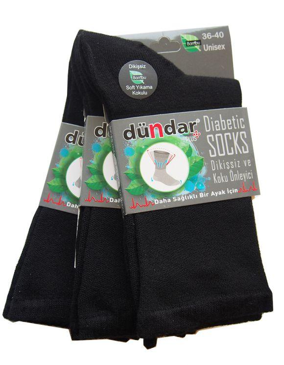 Антибактериални чорапи за диабетици от бамбук 3 чифта