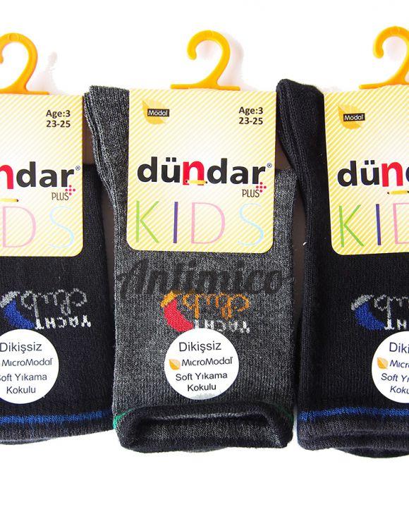 Антибактериални детски чорапи 3г, 3бр