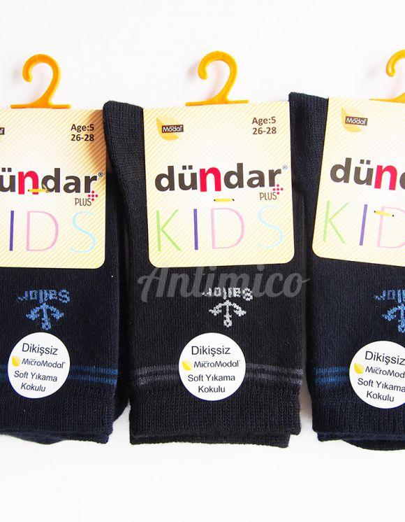 Антибактериални детски чорапи 5г, 3бр