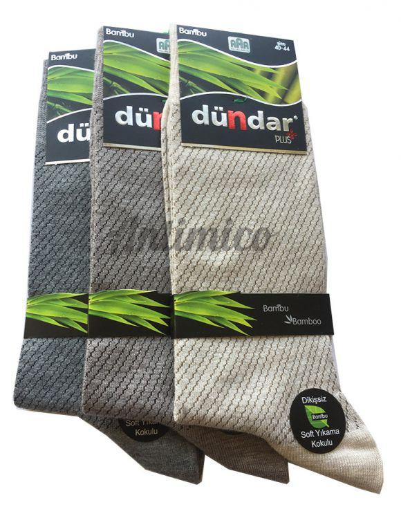 Антибактериални мъжки чорапи от бамбук 3бр.