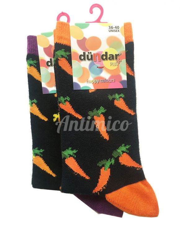 Антибактериални дамски чорапи моркови 2бр.