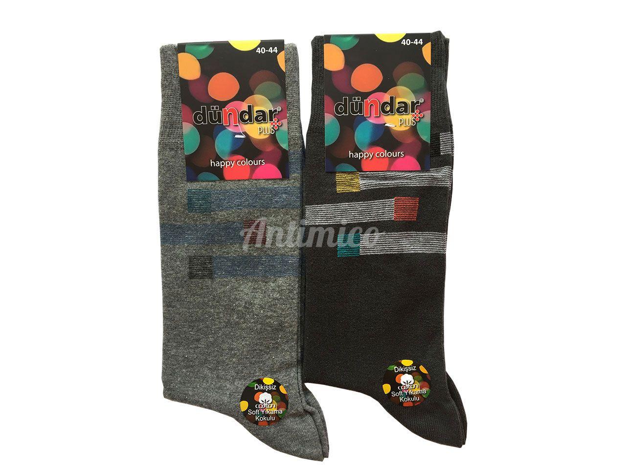 Aнтибактериални мъжки чорапи цветни линии 2бр.