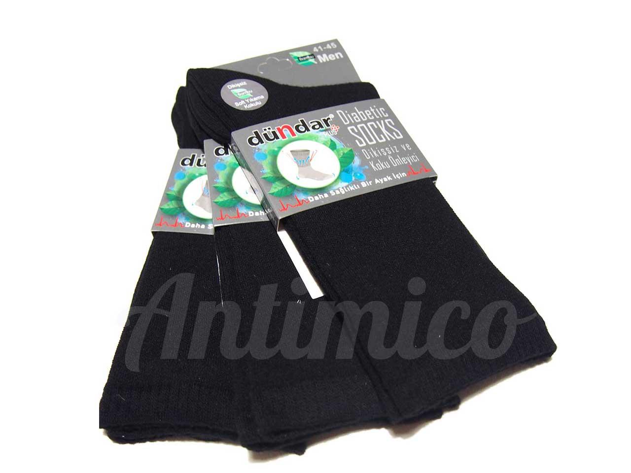 За диабетици: Антибактериални чорапи от бамбук 3 чифта