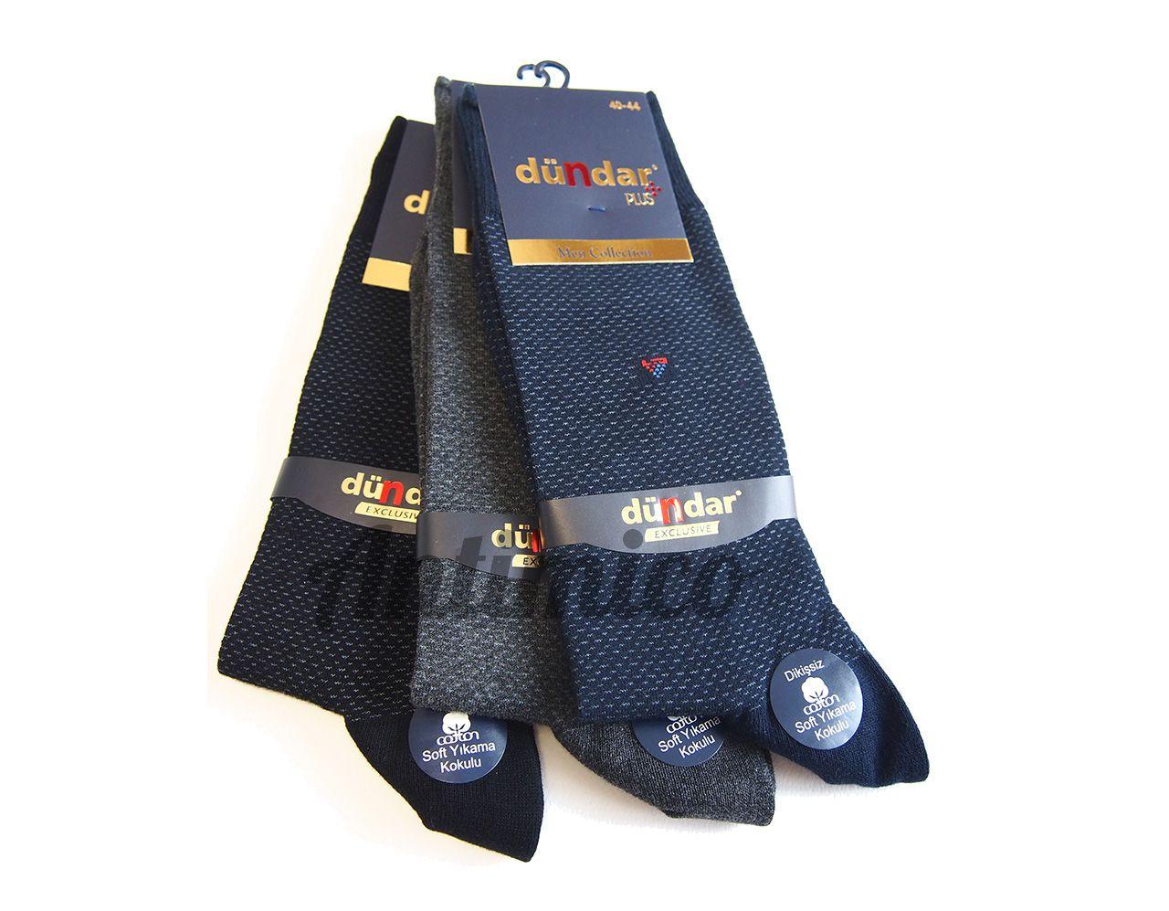 Антибактериални бизнес чорапи 3 чифта