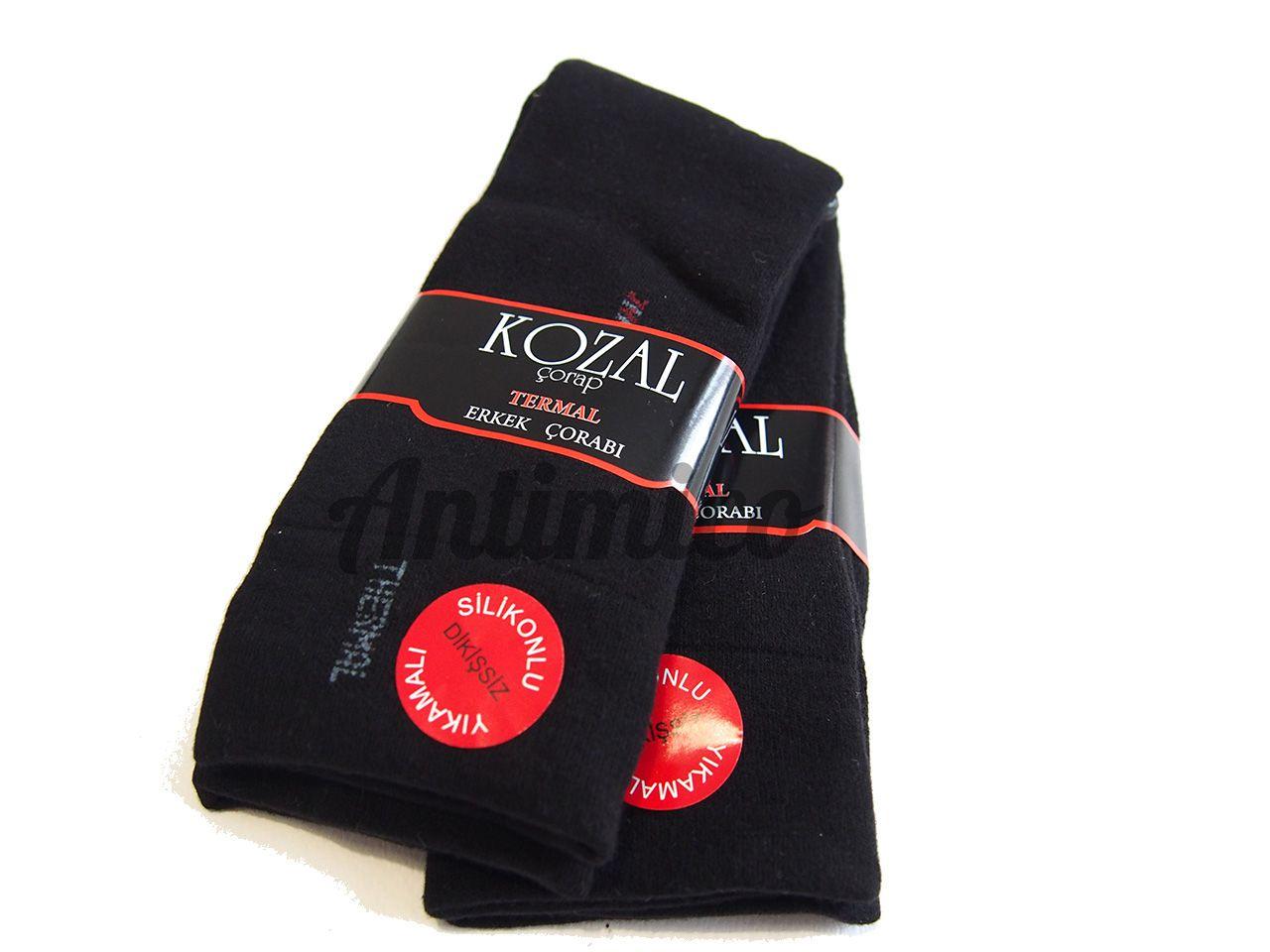 Термо антибактериални чорапи 3 чифта