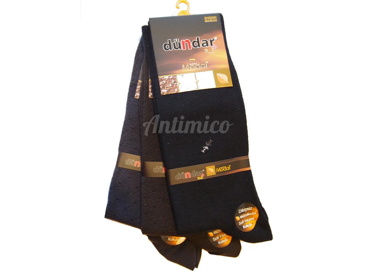 Антибактериални чорапи от модал(бук) 3 чифта