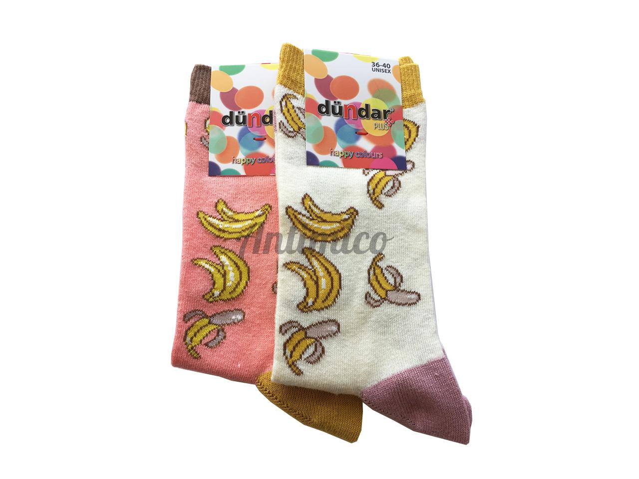 Антибактериални дамски чорапи банан 2бр.