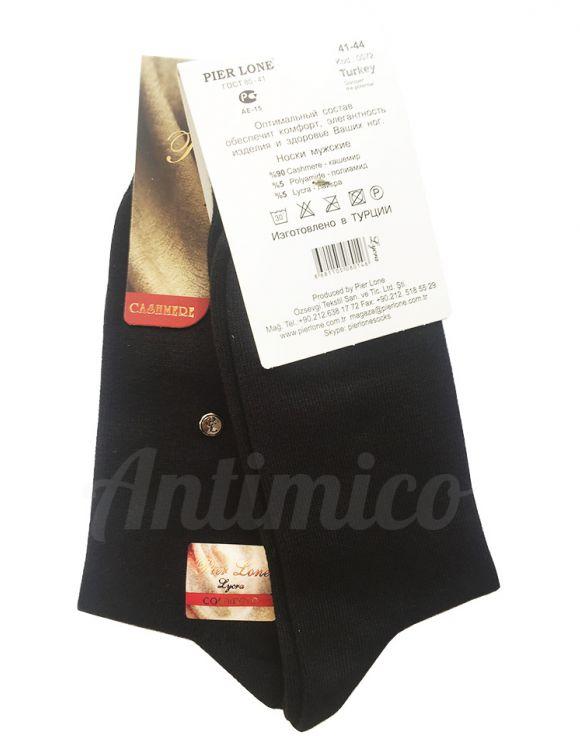 2 чифта Антибактериални чорапи от кашмир