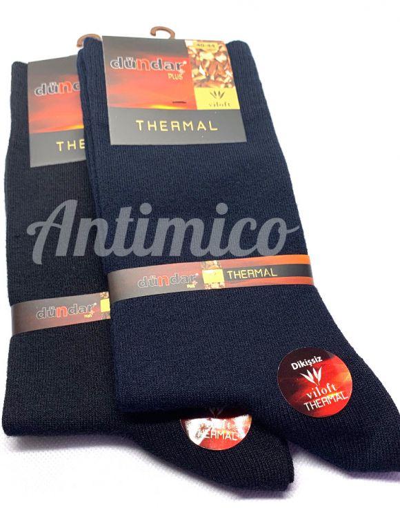 2 чифта Термо чорапи от Viloft с антибактериална обработка
