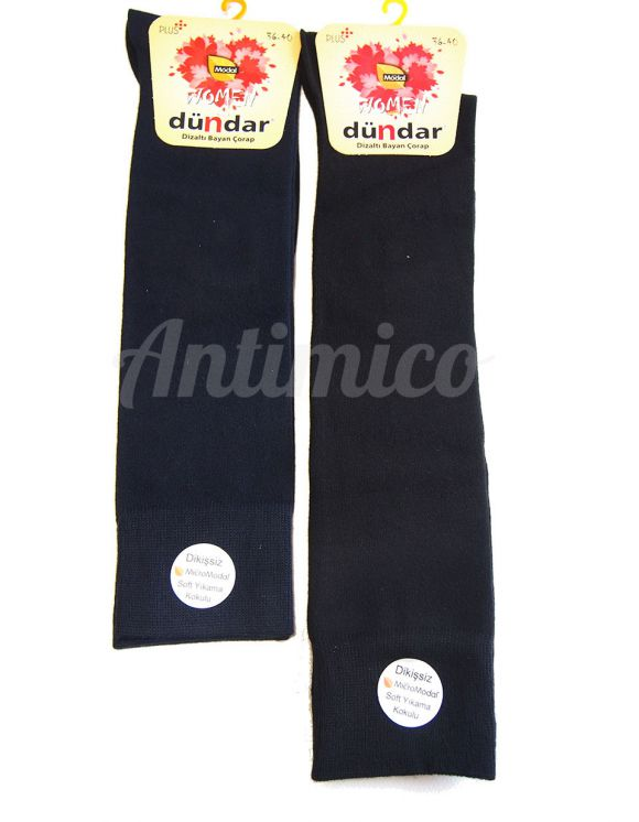 Антибактериални дамски чорапи до под коляното 2бр.