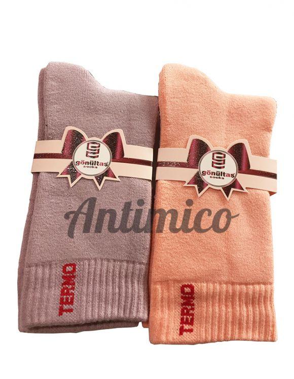 Термо памучни антибактериални дамски чорапи 2 чифта