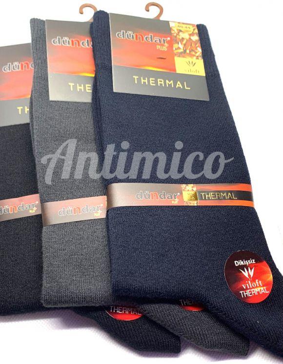 3 чифта Термо чорапи от Viloft с антибактериална обработка