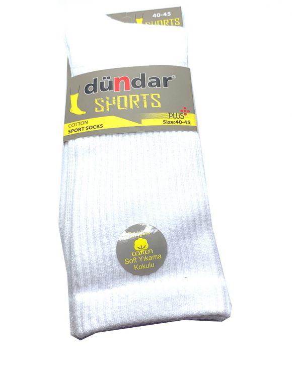 1бр Хавлиени спортни антибактериални мъжки чорапи, бял