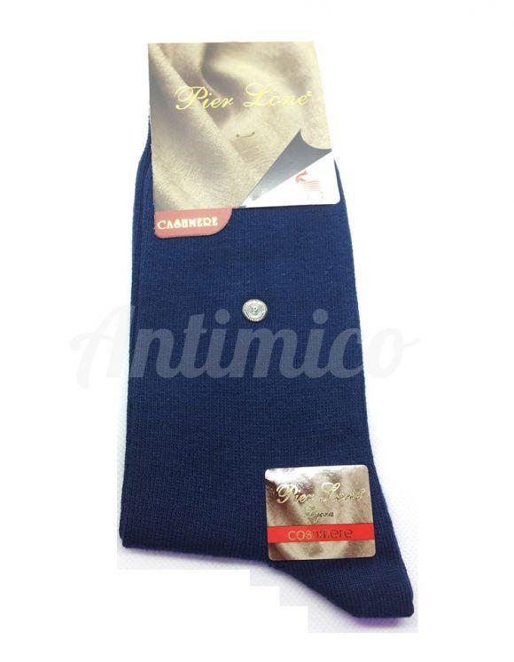 2 чифта Антибактериални чорапи от кашмир, тъмно синьо