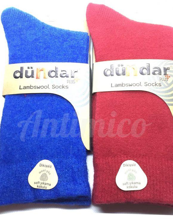 Агеншка вълна: Антибактериални чорапи 2 чифта