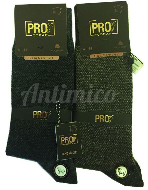 2бр Антибактериални мъжки чорапи от мериносова вълна