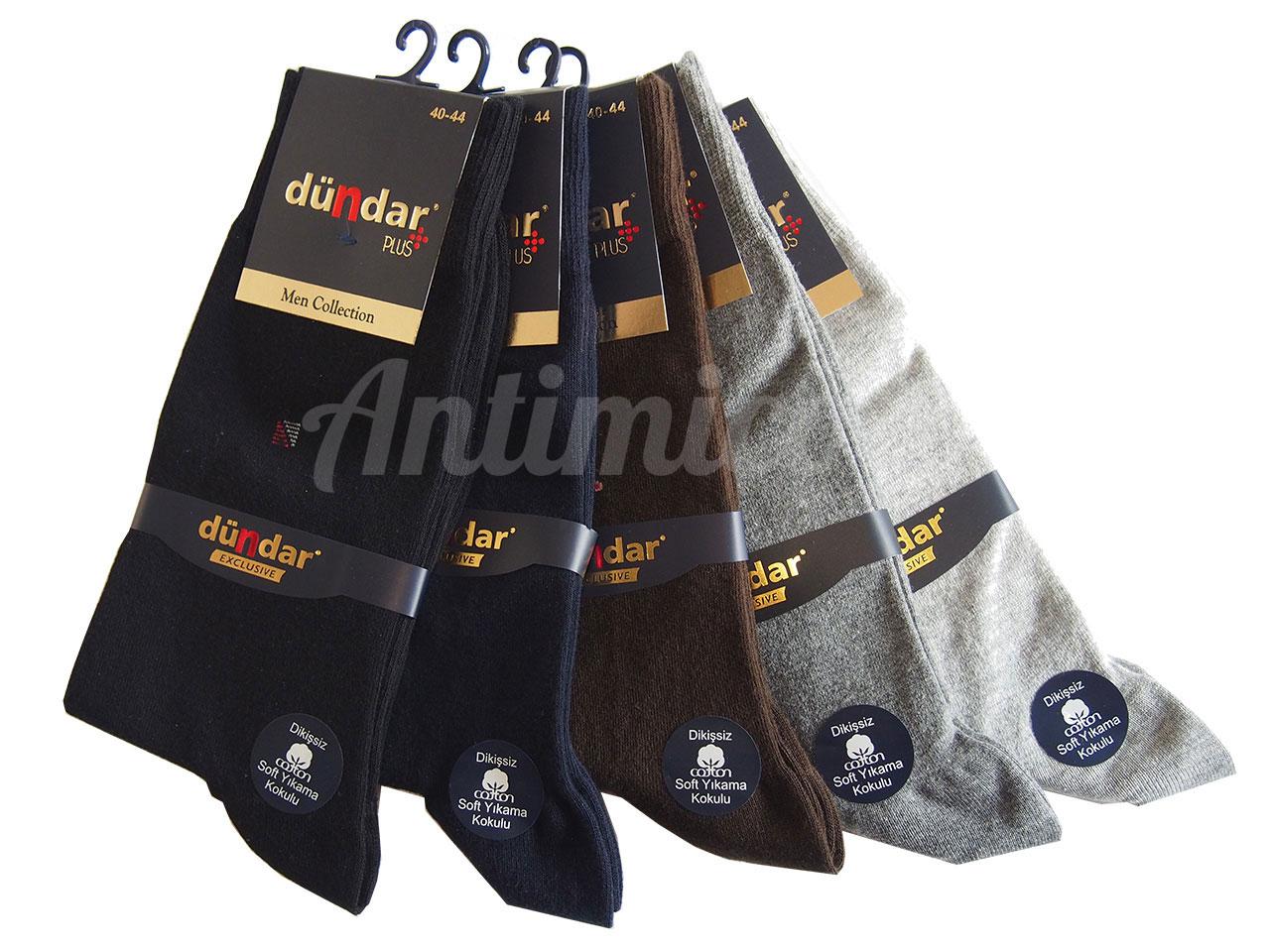 Антибактериални мъжки чорапи 5бр.