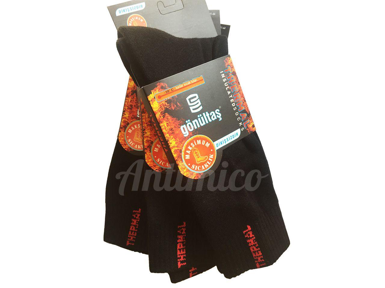 Термо памучни антибактериални мъжки чорапи 3 чифта