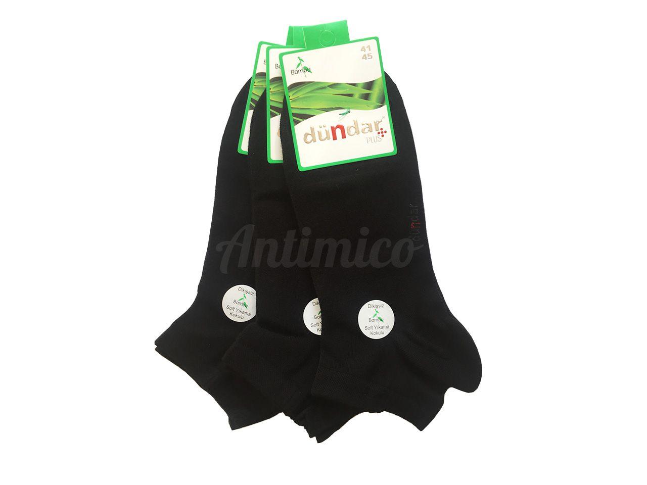 Антибактериални мъжки чорапи от бамбук къс конч 3бр.