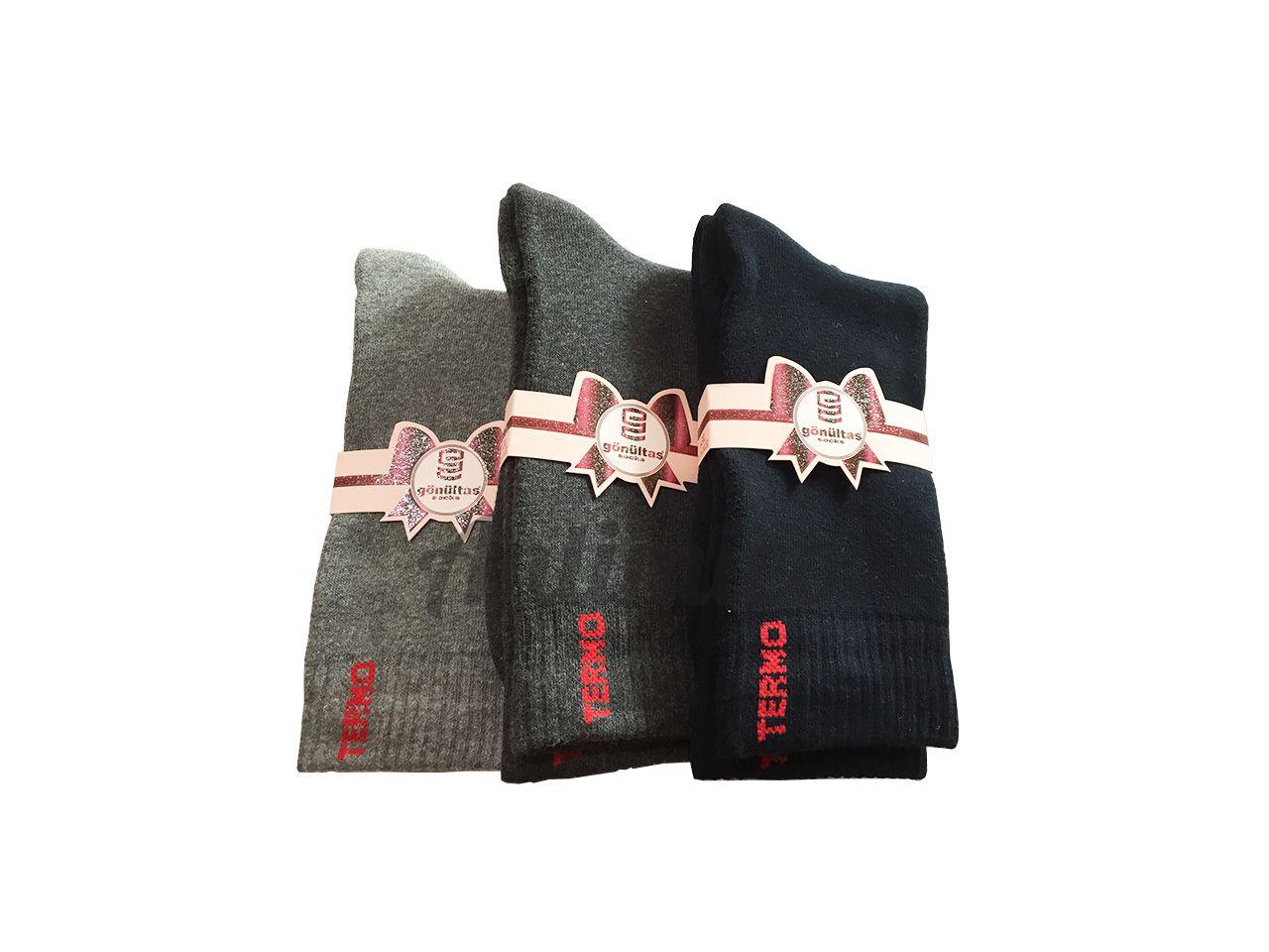 Термо памучни антибактериални дамски чорапи 3 чифта