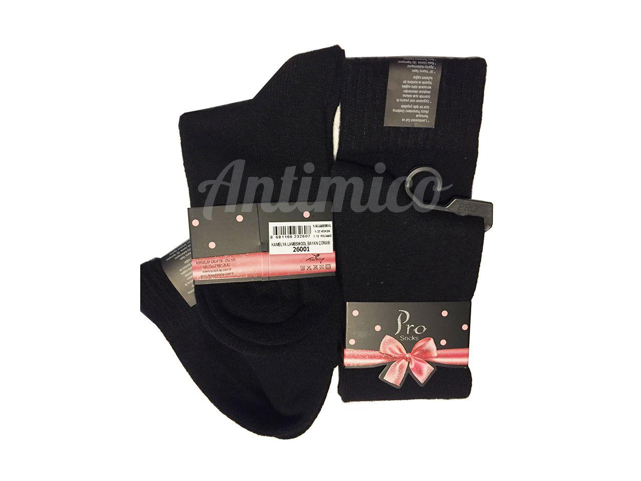 Дълги дамски чорапи от мериносова вълна 2 чифта