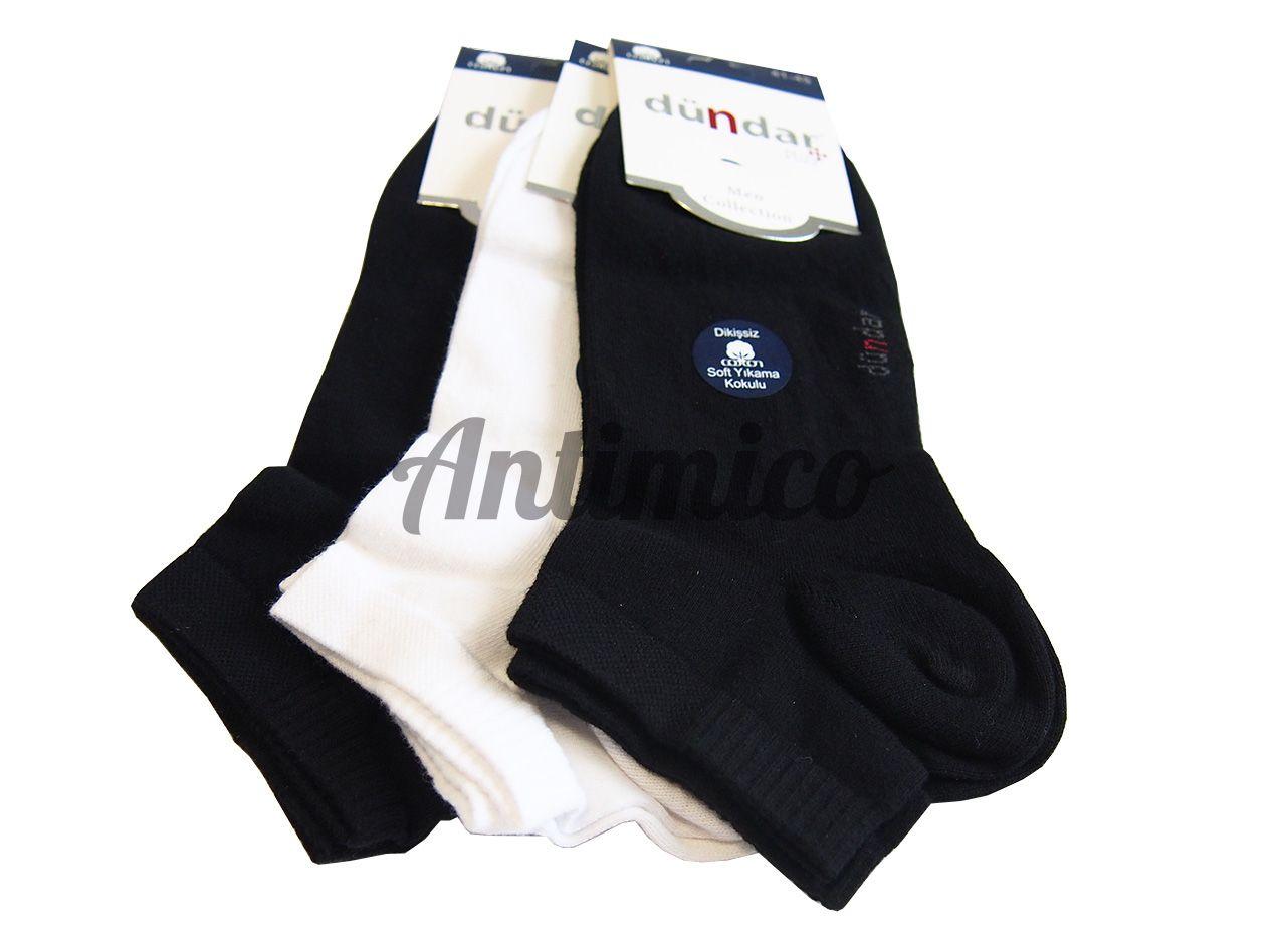 Антибактериални къси унисекс чорапи 3 бр.